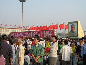 National Day of the People's Republic of China - Image: Tiananmen Square National Day 2006