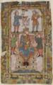 Tiberius Psalter f30v.png