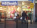 Tiverton , WHSmith - geograph.org.uk - 1287899.jpg
