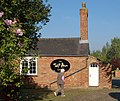 Toft Alpaca Shop - geograph.org.uk - 1286604.jpg