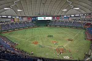 Air-supported structure - The interior of the Tokyo Dome exemplifies how large an area that can be spanned with an air-supported roof.