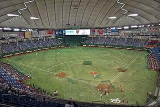 Tokyo Dome stadium in Bunkyo, Tokyo, Japan