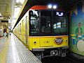 Tokyo Metro 1000 series tameikesannoustation.JPG