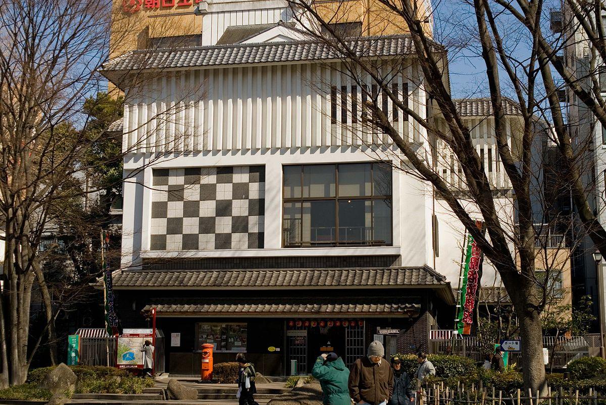 Tokyo Ueno Shitamachi Museum.jpg