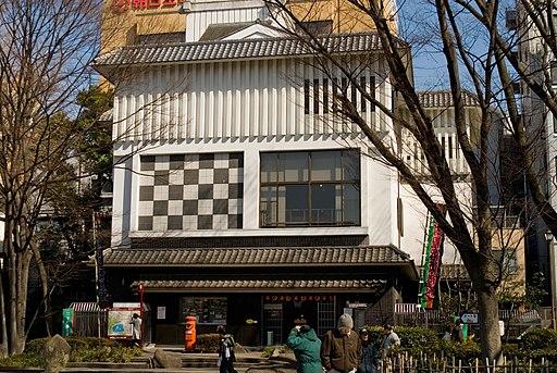 Tokyo Ueno Shitamachi Museum