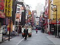 Tokyo street 6.jpg