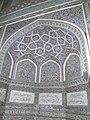 Tomb Of Hazrat Daud Karmani 2Sher Garh Depalpur.jpg