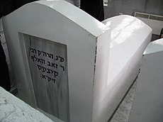 Tomb of Rabbi wolf cizes.jpg