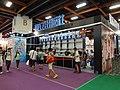 Tong Li Publishing booth exit, Comic Exhibition 20160816.jpg