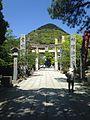 Torii of Miyajidake Shrine and Mount Miyajidake 2.jpg