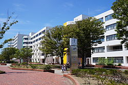Toyohashi University of Technology 120825.jpg