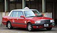 Toyota Crown Comfort Taxicab In Hong Kong