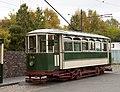 Tram (3963122344).jpg