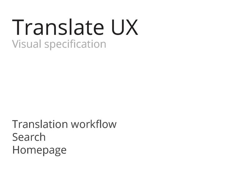 File:Translate-workflow-spec.pdf