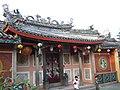 Trieu Chau Hoi Quan.jpg