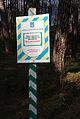 Trostianetsky park 01.JPG