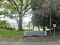 Tsukuba Technopark Oho.JPG