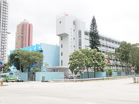 Tuen Mun Government Secondary School (full view).jpg