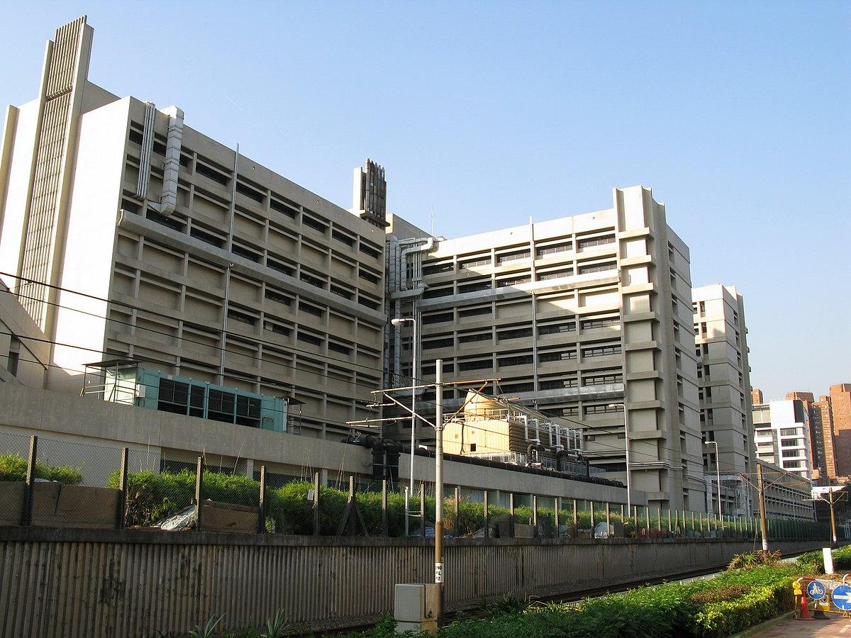 Tuen Mun Hospital Wikipedia