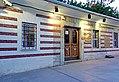Turkey-03221 - Basilica Cistern Entrance (11312564834).jpg
