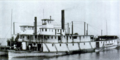 Twin cities (sternwheeler) rafted up.png