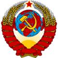 USSR Emblem 1936.png
