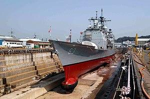 USS Cowpens (CG-63) - Cowpens in drydock in Yokosuka, 2004