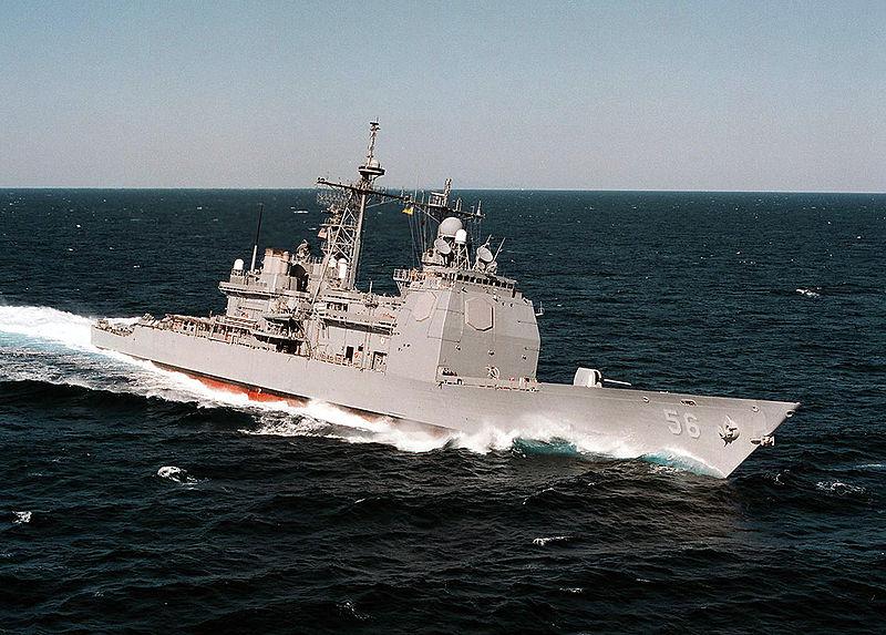 タイコンデロガ級ミサイル巡洋艦の画像 p1_20