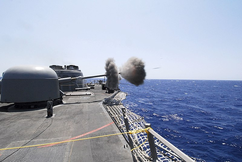 File:US Navy 100708-N-7638K-054 The guided-missile frigate USS Taylor (FFG 50) conducts a live-fire exercise with her MK-75 76mm gun during patrol in the Adriatic Sea. Taylor is on a scheduled deployment in the U.S. 6th Fleet area o.jpg