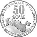 UZ-2001sum50.jpg