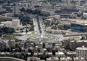 Umayyad Square, Damascus, Syria Français : Pla...