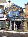 Ummah Welfare Trust - Manningham Lane - geograph.org.uk - 1651055.jpg