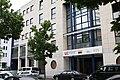 University of Applied Sciences Europe - Campus Berlin.jpg