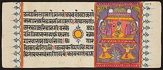 Kalpa Sutra