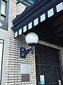 Uptown Tenderloin Historic District 2012-09-22 15-30-09.jpg