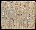 Ur-Bau foundation tablet (front detail).jpg
