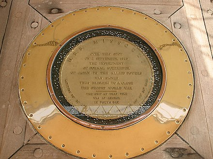 Plaque commemorating the surrender of Japan to end World War II Ussmissouriplaque RCG.jpg