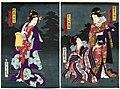 Utagawa Kunisada II - Actors Onoe Kikujirô II as Kumokiri Oroku, Bandô Mitsugorô VI as Osaraba Oden, and Sawamura Tosshô II as Kinezumi Okichi.jpg