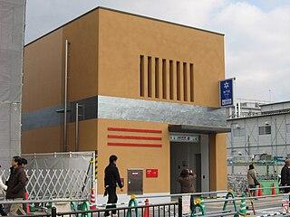Uzumasa Tenjingawa Station Metro station in Kyoto, Japan