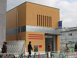 Uzumasa Tenjingawa Station - Uzumasa Tenjingawa Station (No.4 exit), January 2008