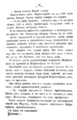 V.M. Doroshevich-Collection of Works. Volume VIII. Stage-85.png
