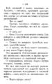 V.M. Doroshevich-East and War-115.png