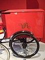 VR Tricycle box.jpg