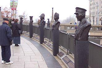 Valiants Memorial - Image: Valiants memorial west