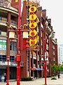 Vancouver Chinatown 21.JPG