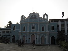 Vasai, Catholic Cathedral Our Lady of Graces.JPG