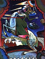 Vassily Kandinsky, 1917-1918 - Amazon in mountains.jpg