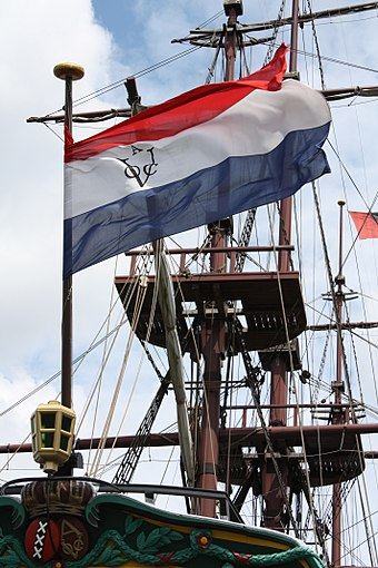Replica of an East Indiaman of the Dutch East India Company/United East India Company (VOC). In 1643 the VOC's navigator Maarten Gerritsz Vries became the first recorded European to explore and map Vries Strait. Vereenigde Oostindische Compagnie spiegelretourschip Amsterdam replica.jpg