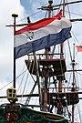 Vereenigde Oostindische Compagnie spiegelretourschip Amsterdam replica.jpg