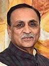 Vijay Rupani.jpg